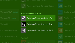 install_appx_and_appxbundle_windows_phone_02