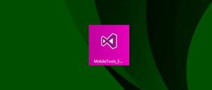 MobileTools_Emulator