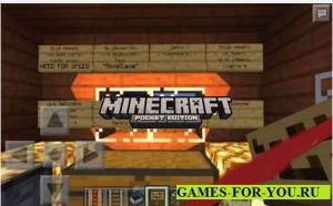 Подводная база Minecraft