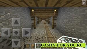 Скачать карты шахты