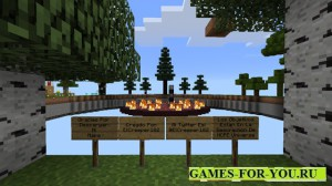 Карта Minecraft Ring of fire