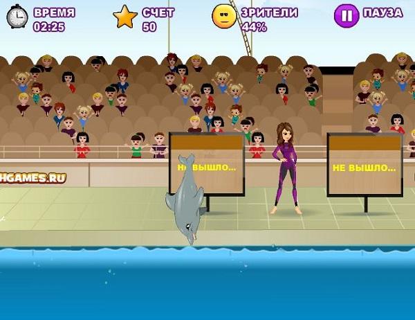 Игра шоу с дельфином 10